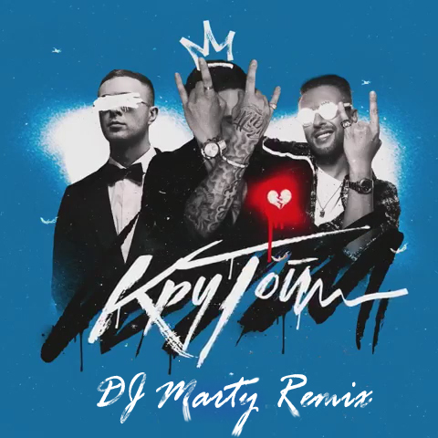 Егор Крид - Крутой (DJ Marty Remix) [2019]