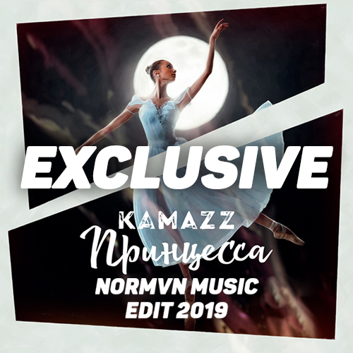 Kamazz x Bougenvilla x Salandir x Normvn Music - Принцесса (Normvn Music Edit) [2019]