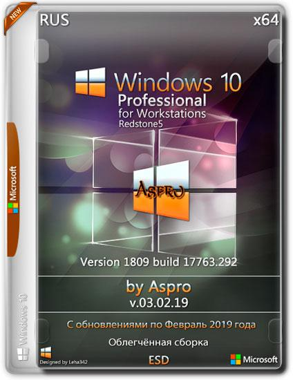 Windows 10 Pro for Workstations RS5 x64 v.03.02.19 by Aspro (RUS/2019)