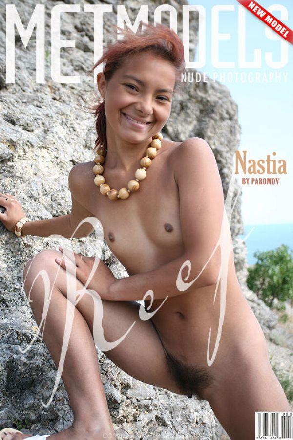 Nastia - Ree (x92)