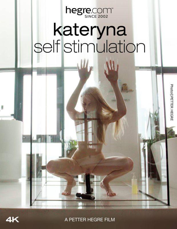Kateryna - Self Stimulation 2019-02-12