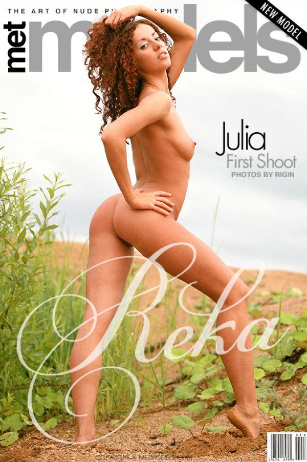 Julia - Reka (x208)