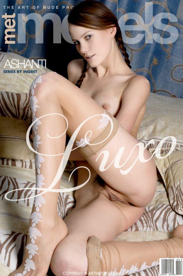 Ashanti - Luxo (x71)