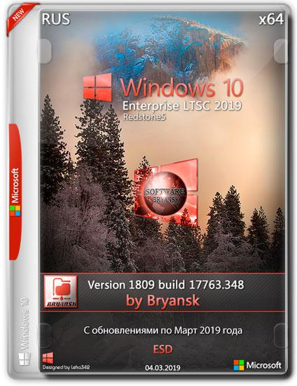 Windows 10 Enterprise LTSC x64 1809.17763.348 Bryansk (RUS/2019)