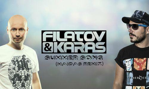 Filatov & Karas - Summer Song (Maidas Remix) [2019]