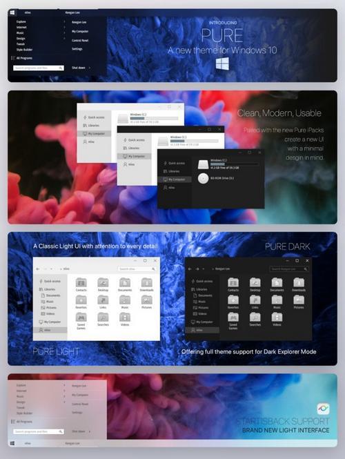 Pure - Тема для Windows 10