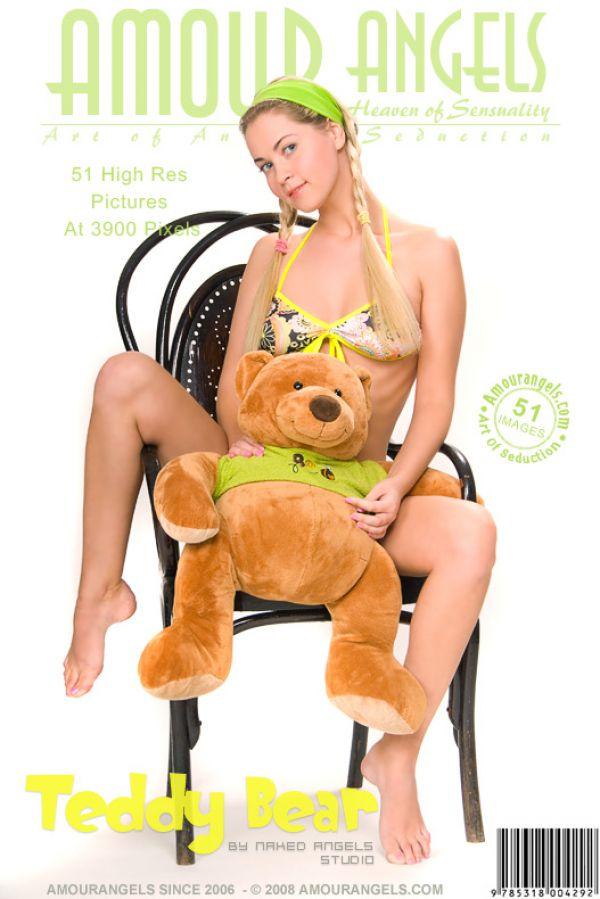 Rimma - Teddy bear (x51)