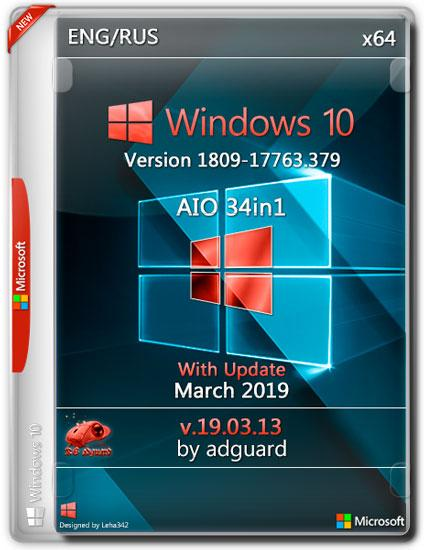 Windows 10 x64 1809.17763.379 With Update AIO 34in1 by adguard (ENG/RUS/2019)