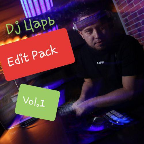 Dj Царь - Edit Pack Vol.1 [2019]