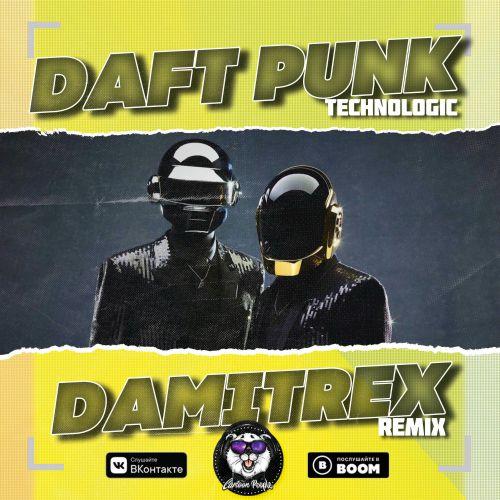 daft punk technologic uppermost remix
