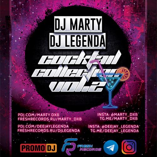 DJ Legenda x Dj Marty - Cocktail Mash-Up Pack Vol.2 [2019]