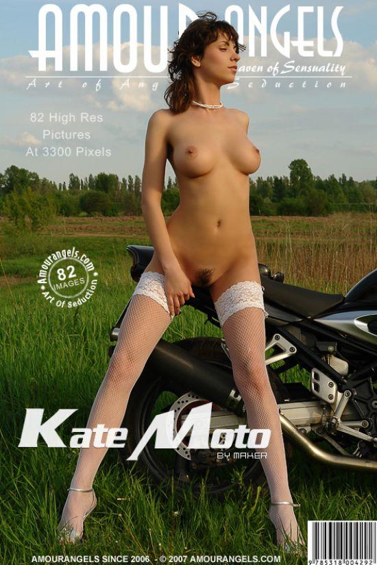 Kate - Kate Moto (x82)