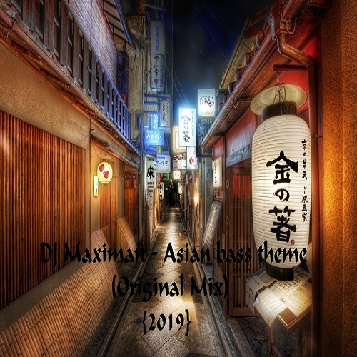 DJ Maximan - Asian Bass Theme (Original Mix) [2019]