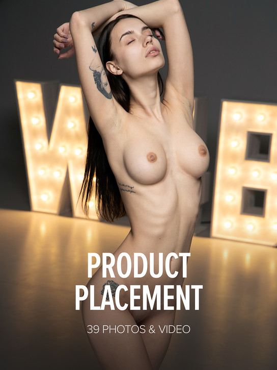 Frey - Product Placement - x39 - 6720px - Apr 21, 2019