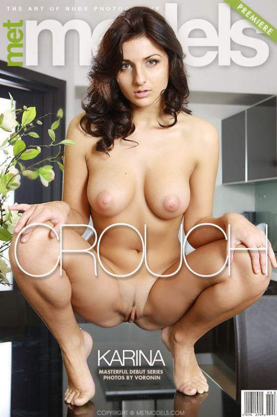 Karina C - Crouch (x150)