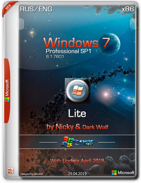 Windows 7 Professional x86 Lite April 2019 By Nicky & Dark Wolf (RUS/ENG)