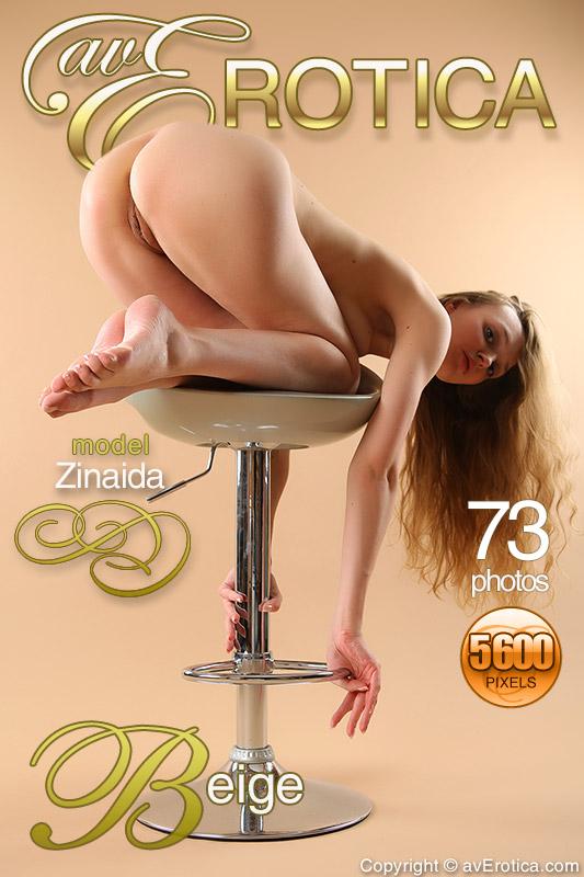 Zinaida - Beige (x73)