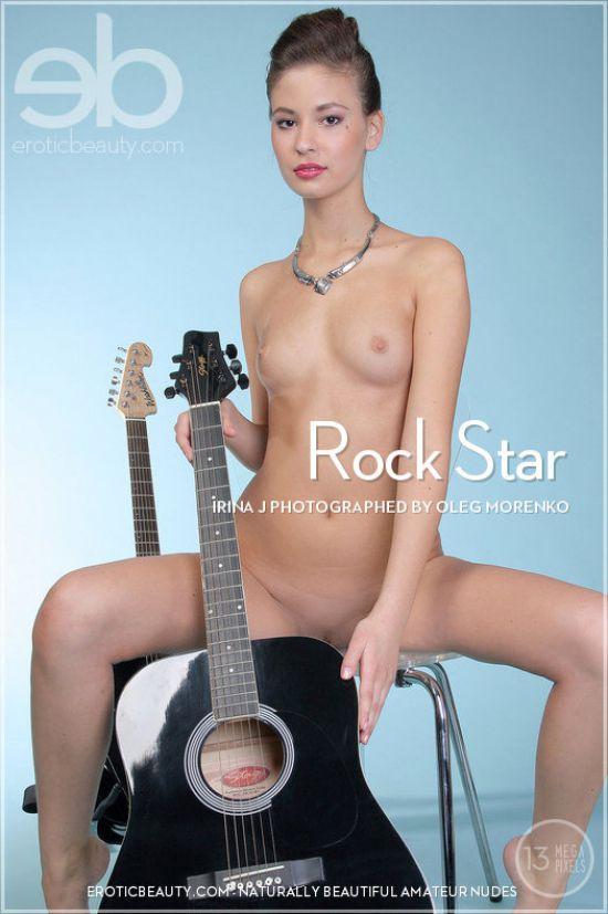 Irina J - Rock Star (x127)
