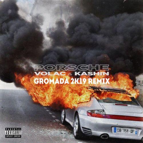 Volac & Kashin - Porsche (Gromada Remix) [2019]