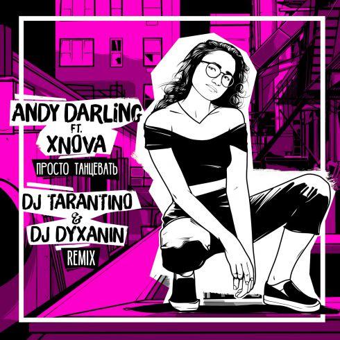 Andy Darling ft. Xnova - Просто танцевать (Dj Tarantino & Dj Dyxanin Radio; Extended Remix; Dub Mix's) [2019]