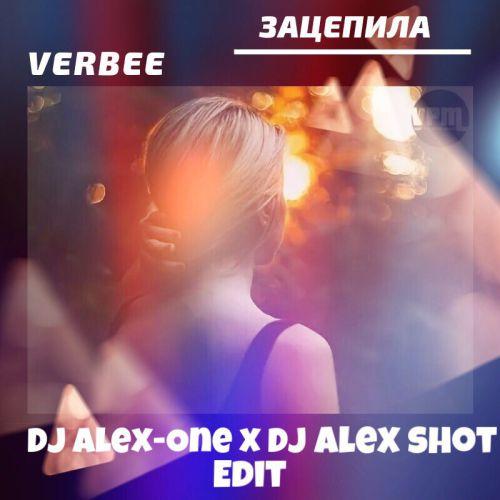 Verbee - Зацепила (DJ Alex-One x DJ Alex Shot Radio Edit) [2019]