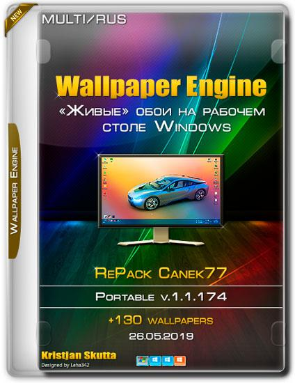 Wallpaper Engine v.1.1.174 RePack Canek77 (MULTi/RUS/2019)