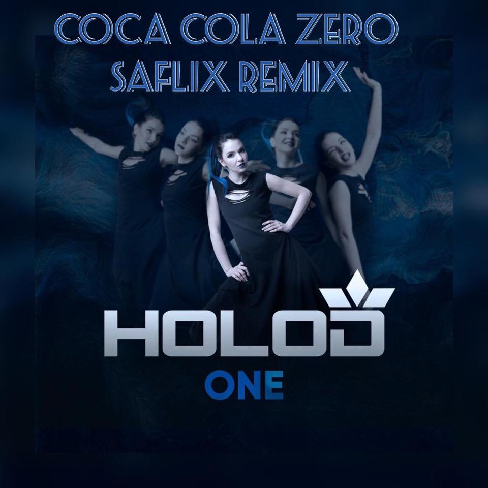 Holod – Coca Cola Zero Saflix Remix [2019]