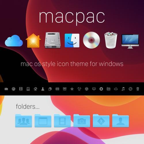 macpac Icon Pack