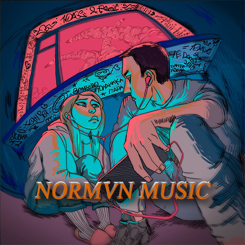 Ramil' & Jey Aux Platines - Ау (Normvn Music Mashup) [2019]