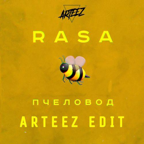 Rasa & Bardrop ft. Steve Cavalo x Fenix - Пчеловод (Arteez Edit) [2019]