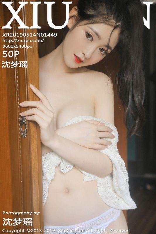 No1449 Shen Mengyao - 2019-05-14