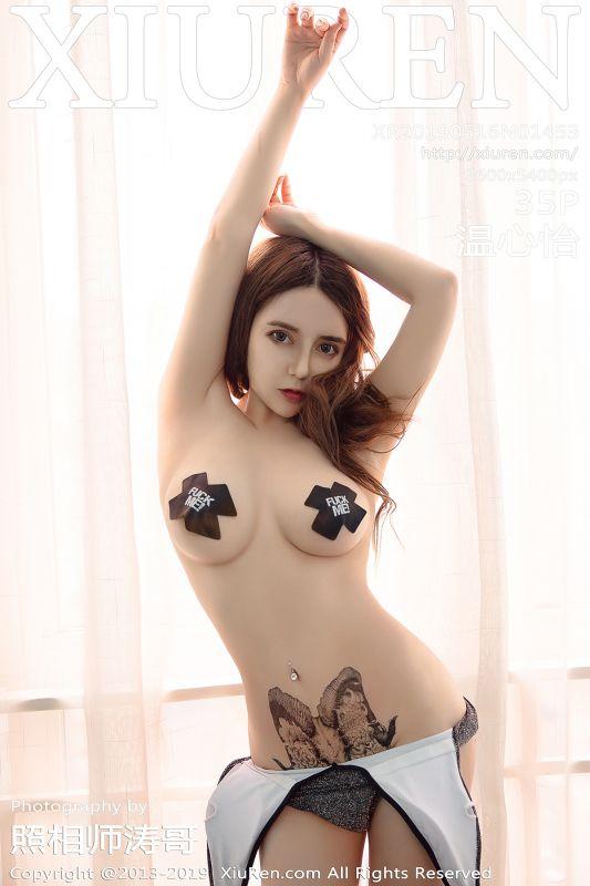 No1453 Wen Xinyi - 2019-05-16