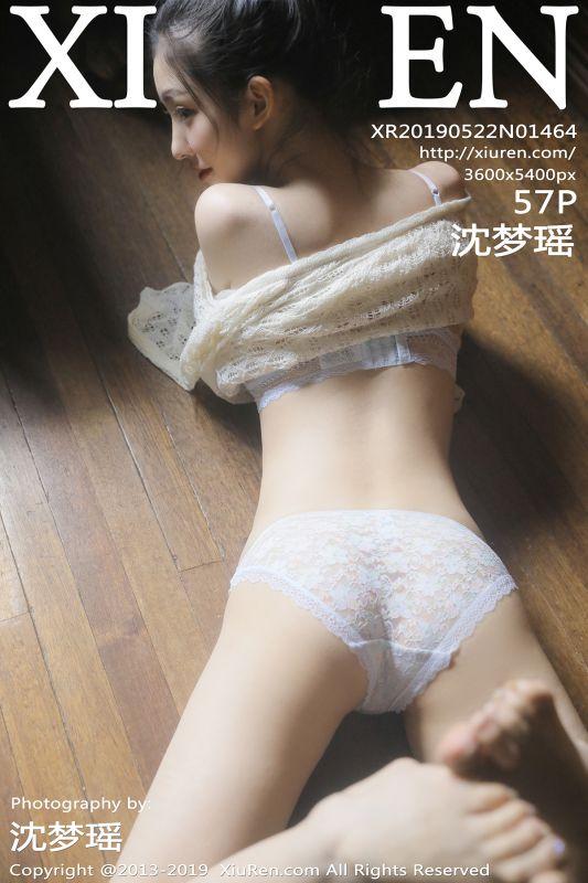 No1464 Shen Mengyao - 2019-05-22 (x58)