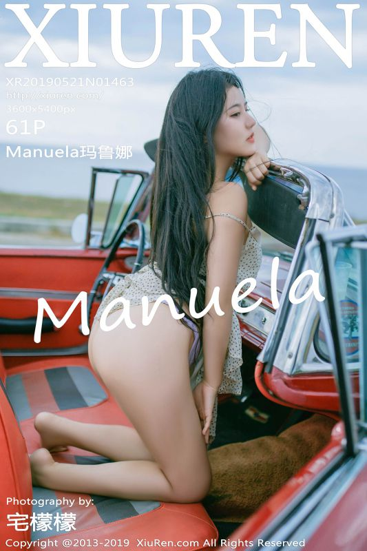 No1463 Manuela (x62) - 2019-05-21