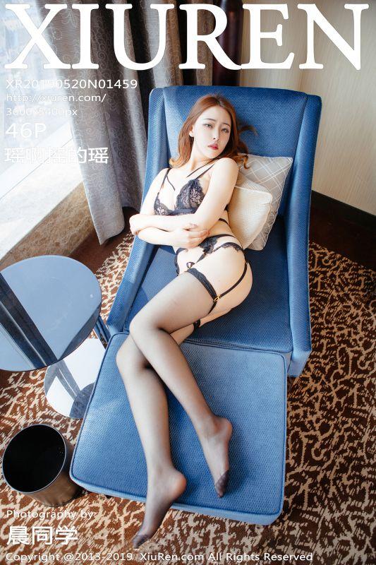No1459 Yao A Yao De Yao - 2019-05-20 (x47)