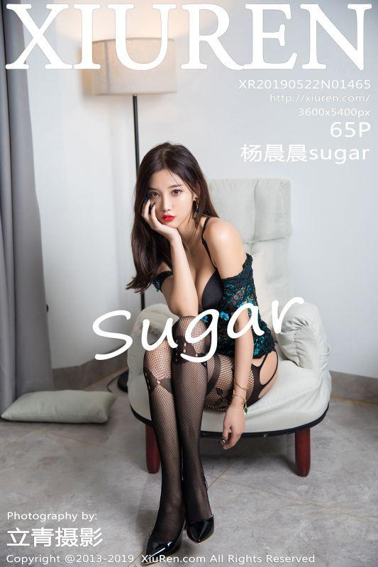 No1465 Yang Chen Chen (sugar) - 2019-05-22