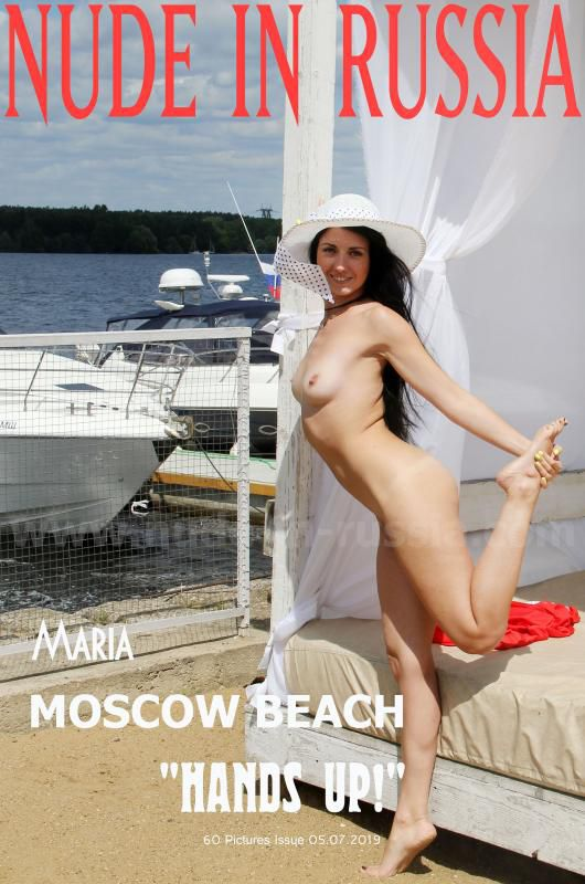Maria S - Moscow Beach Hands up! (2019-07-05)