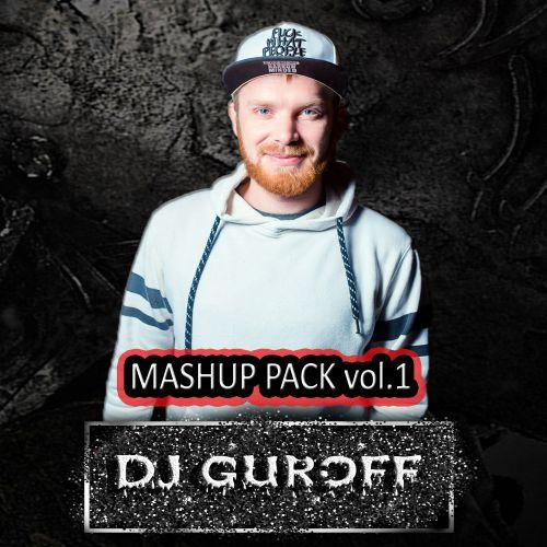 DJ Guroff - Mashup Pack [2019]