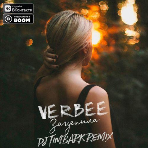 Verbee - Зацепила (DJ Timbark Remix) [2019]
