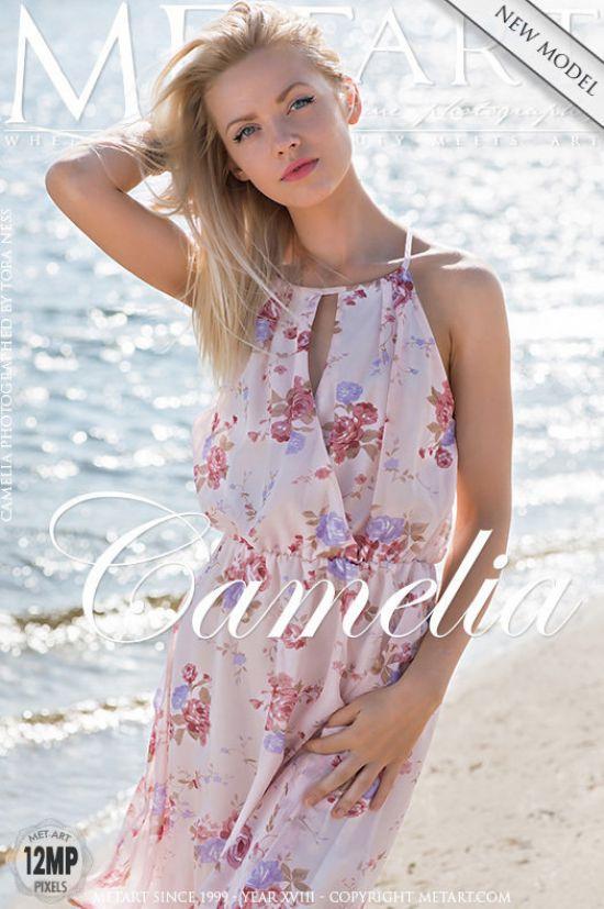 Camelia - Presenting Camelia (x119)