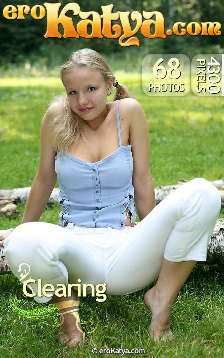 Katya - Clearing x68 - 4368px
