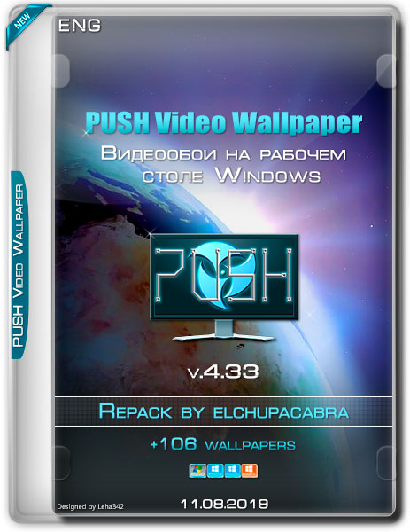 PUSH Video Wallpaper v.4.33 Repack by elchupacabra (ENG/2019)