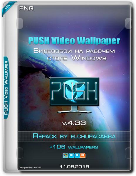 PUSH Video Wallpaper v.4.33 Repack by elchupacabra (ENG/2019)