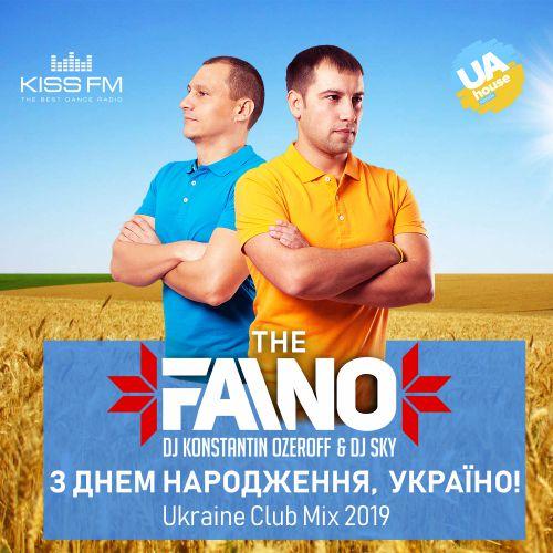 The Faino (Konstantin Ozeroff & Sky) - HB UKRAINE [2019]