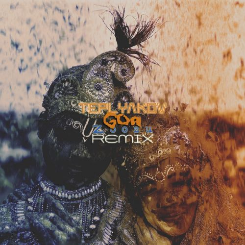 Teplyakov - Гоа (Zoozu Remix) [2019]