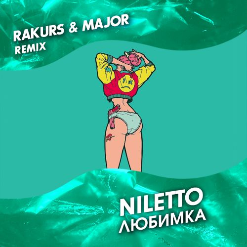 Niletto - Любимка (Rakurs & Major Remix) [2019]