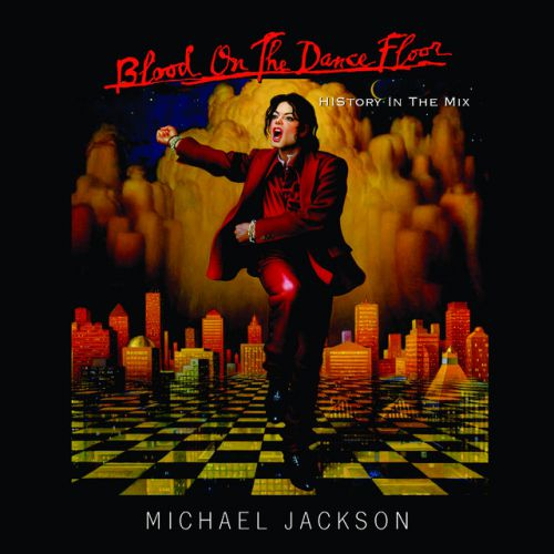 Janet Jackson, Michael Jackson - Scream Louder (Flyte Tyme Remix) [1997]