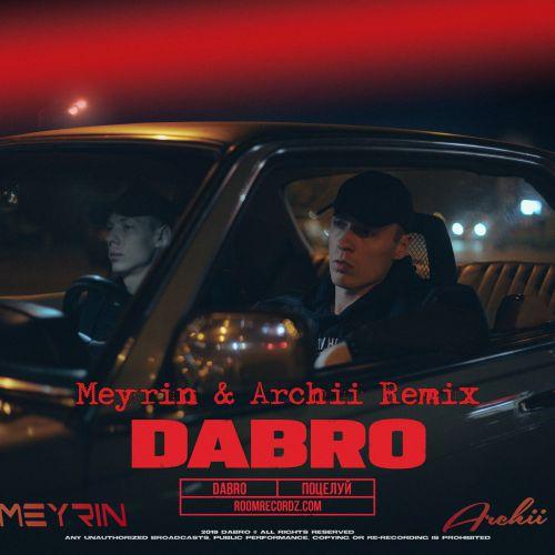 Dabro - Поцелуй (Meyrin & Archii Extended Mix) [2019]