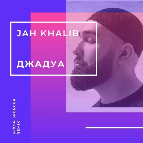 Jah Khalib Dzhadua Mixon Spencer Remix Mp3