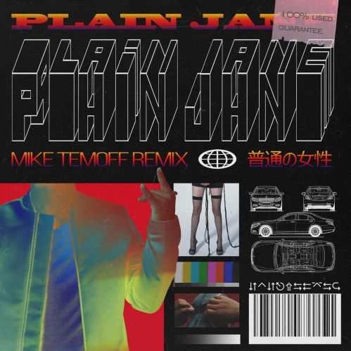 A$ap Ferg feat. Nicki Minaj - Plain Jane (Mike Temoff Remix) [2019]